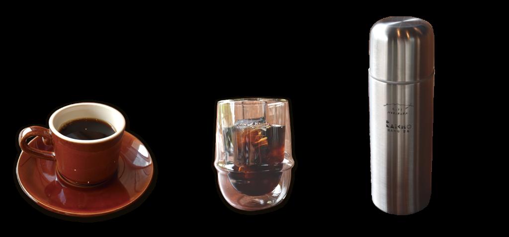コーヒー3種