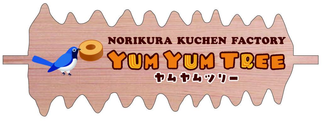 YUMYUMTREEロゴ